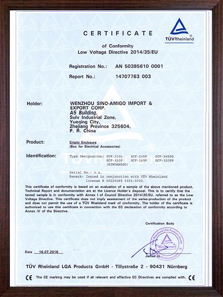 TUV、CE证书-3