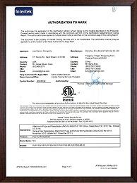 ETL证书